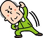 ラジを体操はおすすめの運動ですが、体力の低下した高齢者にはきついことも。まず、負荷の軽い運動から始めましょう。
