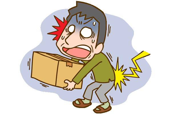急な腰痛に襲われたら~痛みを少しでも和らげる自分でできる応急処置を慌てず騒がず冷静に!