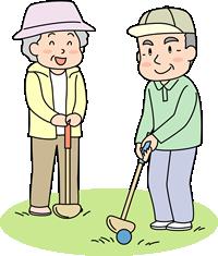 ゲートボールは高齢者でも大丈夫。仲間とコミュニケーションも