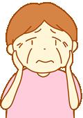 先端巨大症:顔つきが変わったり手足が大きくなる、治療をしているのにコントロールできない糖尿病や高血圧などが起こります。