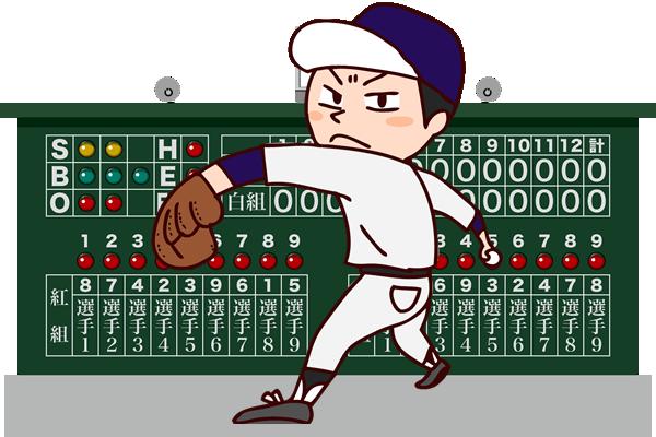 投げ過ぎで故障~成長期の子供の投球障害を防ぐため大人に求められる努力