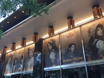 帝国劇場入り口