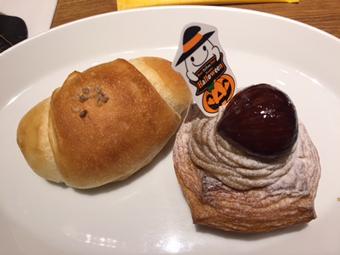 塩バターパンと和栗のデニッシュ