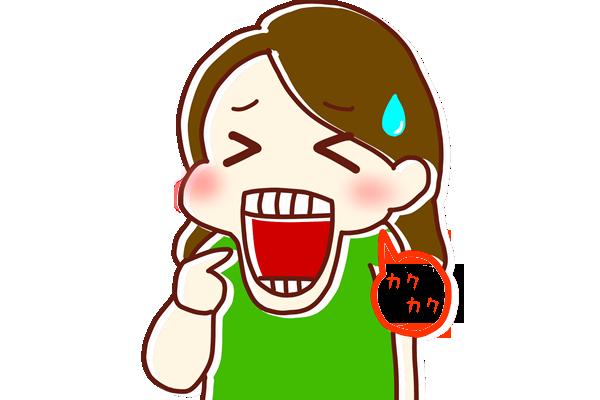 口が開かない、顎がカクカク、痛み~あごのトラブル改善のヒントは歯のくせ!