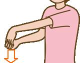 血流を促す手首のストレッチ