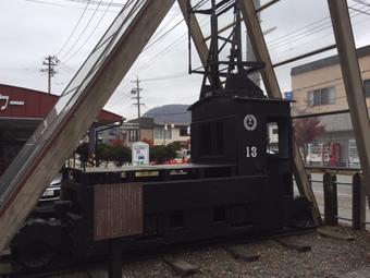 草軽電鉄電気機関車