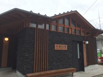 旧軽井沢内駐車場前の公設トイレ