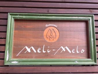 ワイン、欧風料理 Meli-Melo