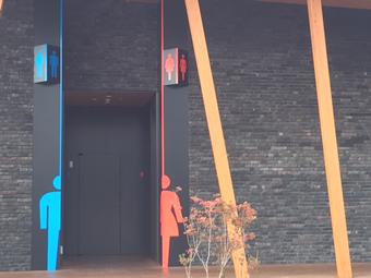 発地市庭のトイレ入口