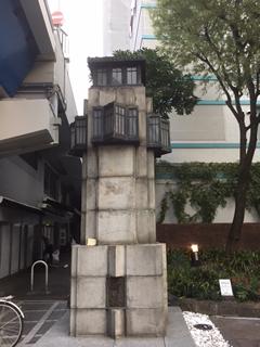 新橋の親柱