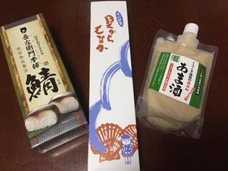 鯖寿司、貝がらもなか、甘酒、桃餡のきびだんご