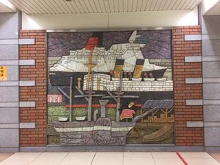 みなとみらい線 日本大通り駅の壁画