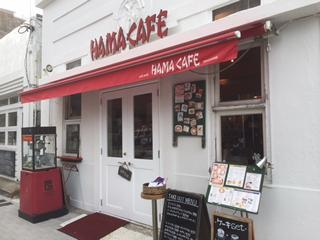 横浜っぽいおしゃれなカフェ