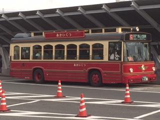 赤レンガ倉庫行きバス赤いくつ