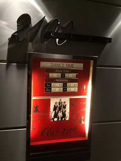 クラブ2100でダンスナイト
