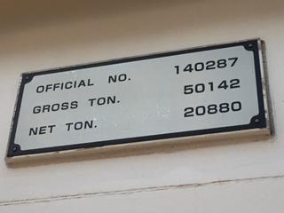 飛鳥II 総トン数50,142トン