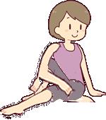 腰からお尻にかけて伸ばすストレッチ