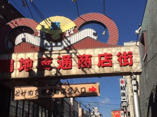 高岩寺前の看板