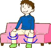 開脚、閉脚体操:股関節を意識する