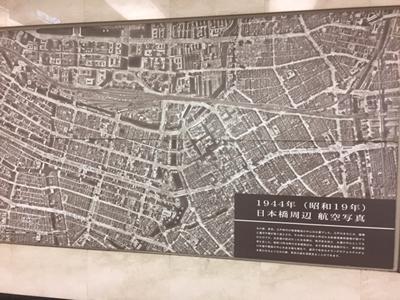 1944年(昭和19年)日本橋周辺 航空写真
