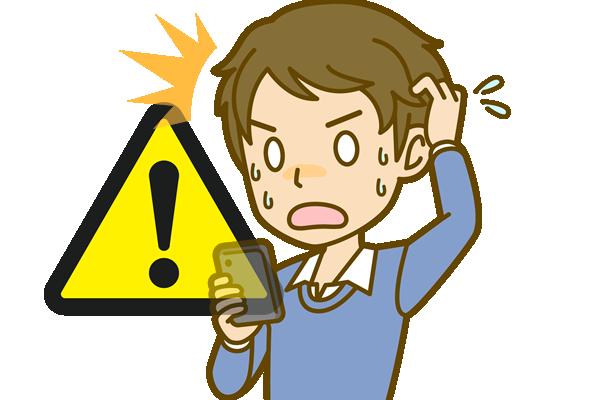 アドセンスからads.txtファイル警告!自分で対処は無理っぽい