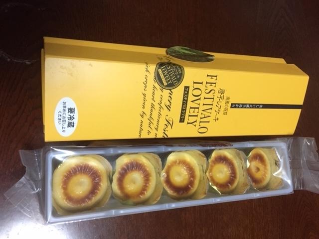 限定販売「LOVELY」フェスティバロの唐芋レアケーキ
