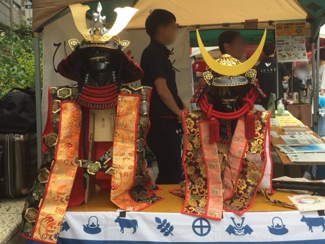 鹿児島県アンテナショップ24周年誕生祭
