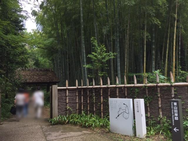 とらや工房・東山旧岸邸~御殿場から箱根、小田原へ初夏恒例の女子会開催