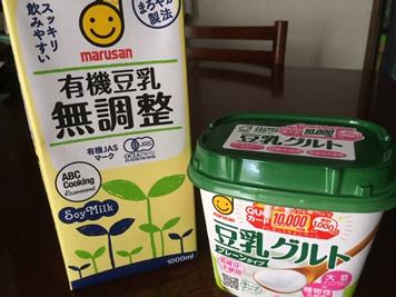 無調整豆乳と豆乳ヨーグルト