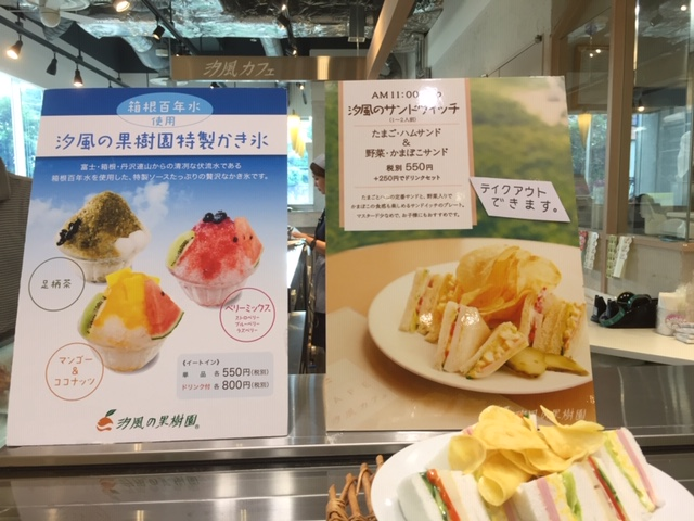 汐風カフェ シフォンケーキ