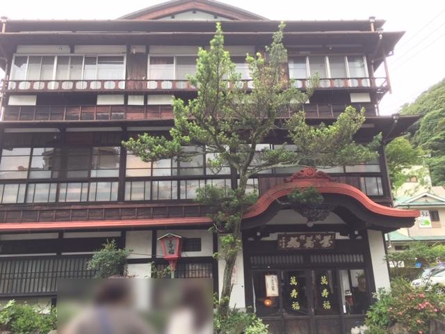 萬壽福旅館