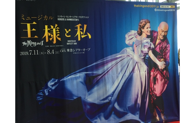渋谷ヒカリエ、シアターオーブで公演中、ミュージカル王様と私