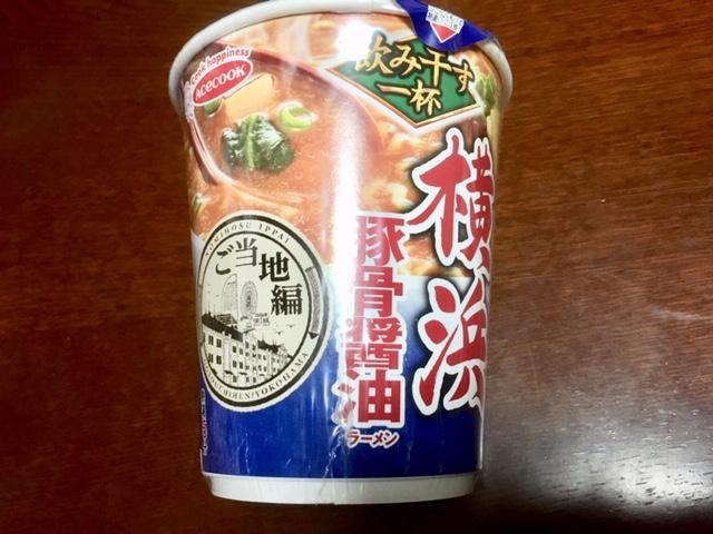 エースコック飲み干す一杯横浜豚骨醤油