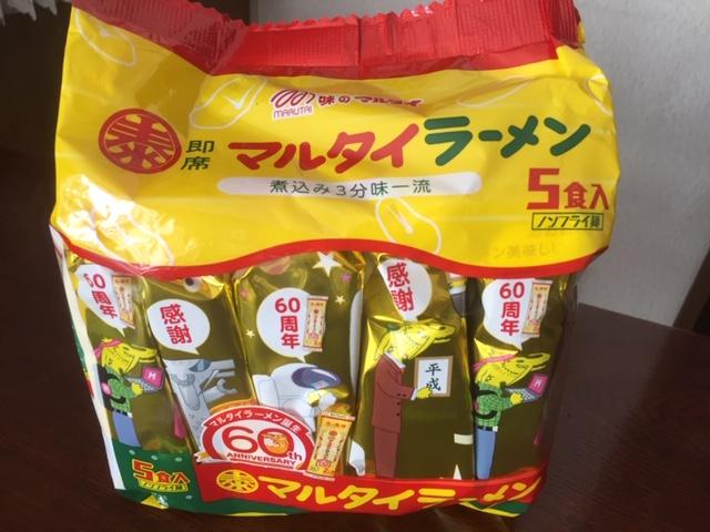 マルタイラーメン 60周年記念袋麺