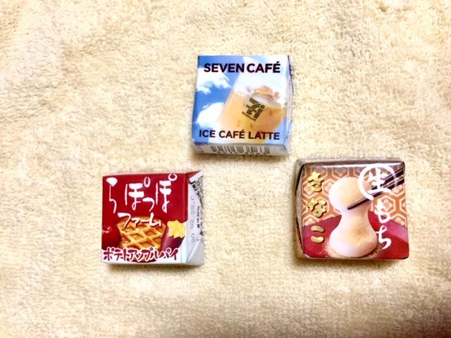 らぽっぽファーム ポテトアップルパイ、セブンカフェ アイスカフェラテ、生もちきなこ