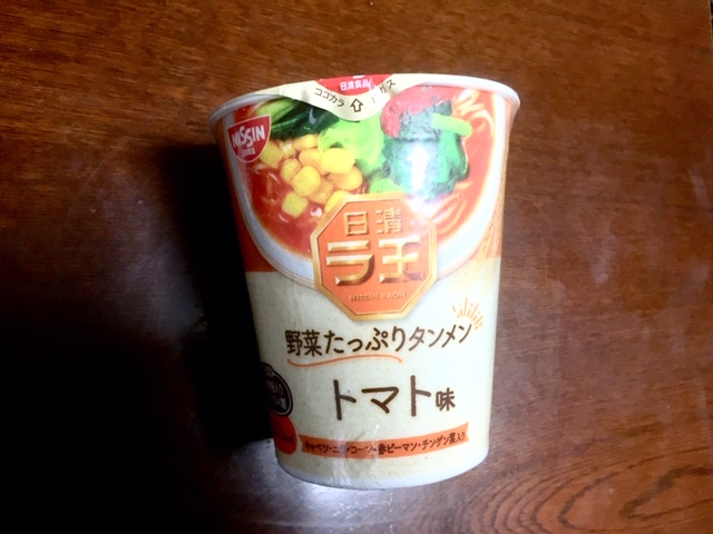 日清食品 ラ王 トマト麺