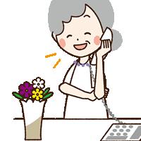 花束の定期便配達確認