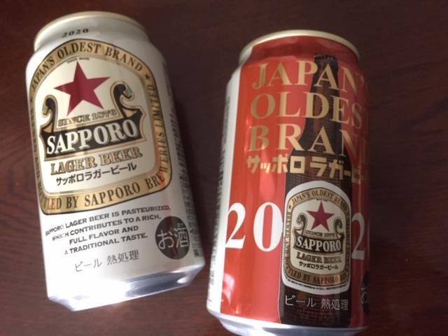 札幌ラガービール Japan'a oldest Bland