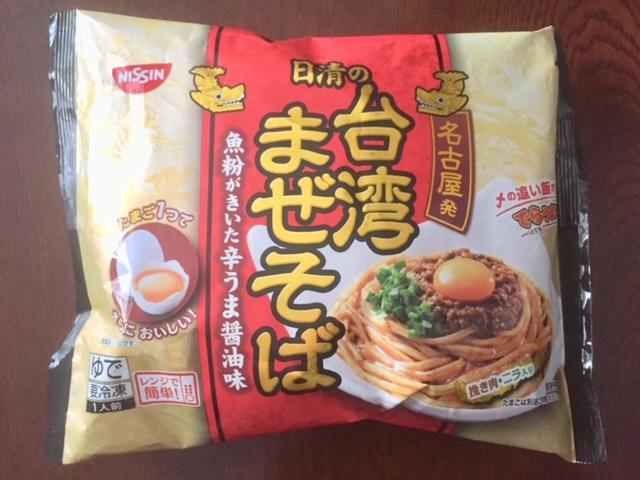 台湾混ぜそば 冷凍食品