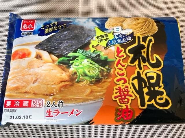 菊水 札幌とんこつ醤油 生ラーメン