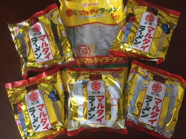 マルタイラーメン 袋麺5個入り