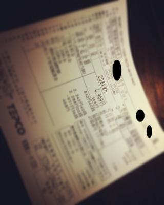 f:id:ladybird_eye:20160825092226j:plain