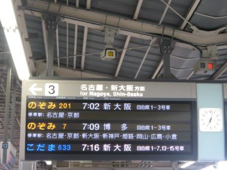 201005春旅 001.JPG