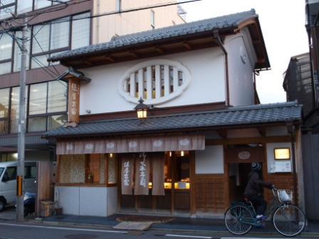 20101119 123.JPG