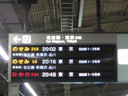 201005春旅 107.JPG