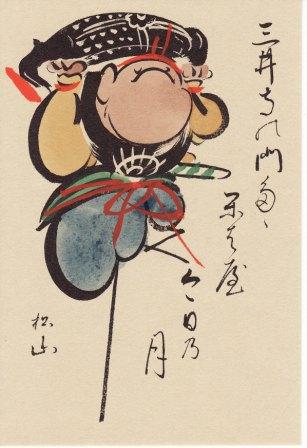 大津絵 4.jpg