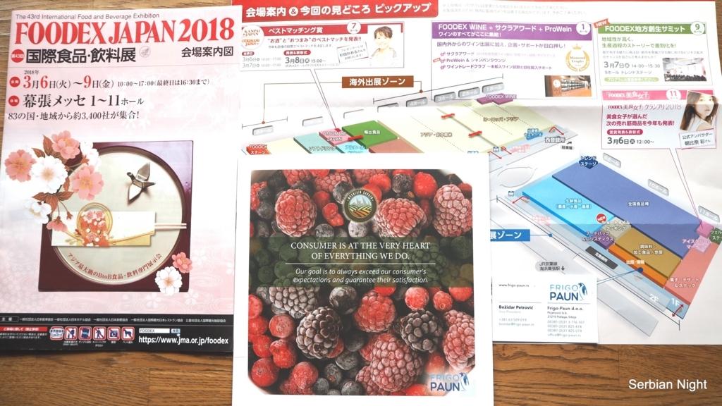 f:id:ladybug-noriko:20180307094343j:plain