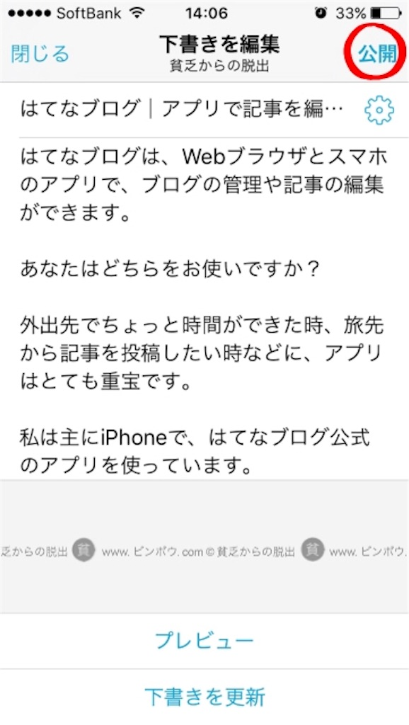 f:id:ladybug_ing:20170322143936j:image:w260