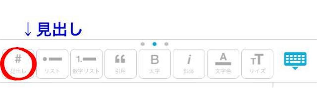 f:id:ladybug_ing:20170325215300j:image:w260