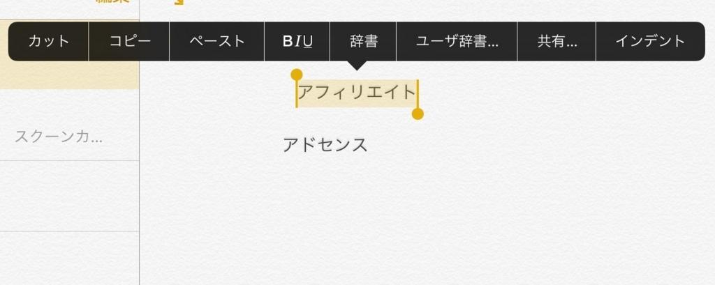 f:id:ladymogi:20170609185942j:plain